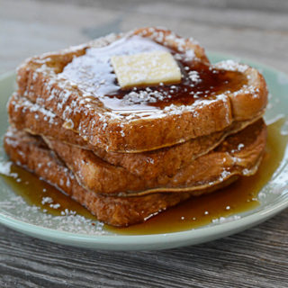 Are you looking for an easy breakfast recipe for your kids, or maybe even for yourself! You have to try this Best Ever French Toast Recipe!